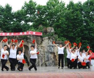 绥阳县诗乡广场文艺演出队成立一周年
