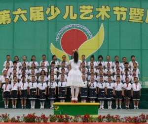 绥阳县举行第六届少儿艺术节暨展演活动