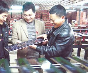 """绥阳县党员""""一对一""""服务企业"""