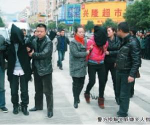 绥阳县蒲场镇公路边杀人抛尸案侦破 抓获嫌犯2人