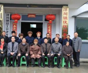 绥阳县领导与敬老院老人们一起过新年