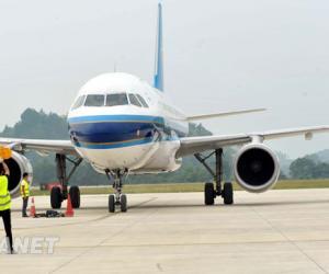 遵义新舟机场正式通航 将开通多条航线