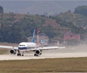 遵义机场直飞北京广州航班几近客满