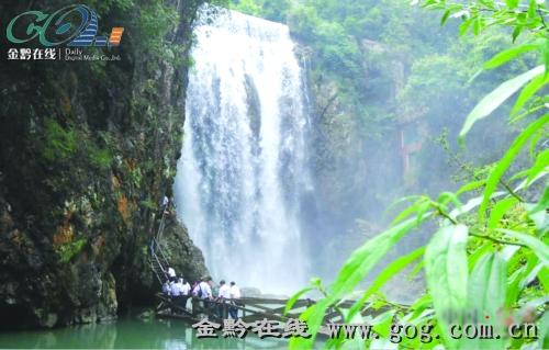 红果树风景区将于本月23日正式面向游客开放.绥阳景区以自