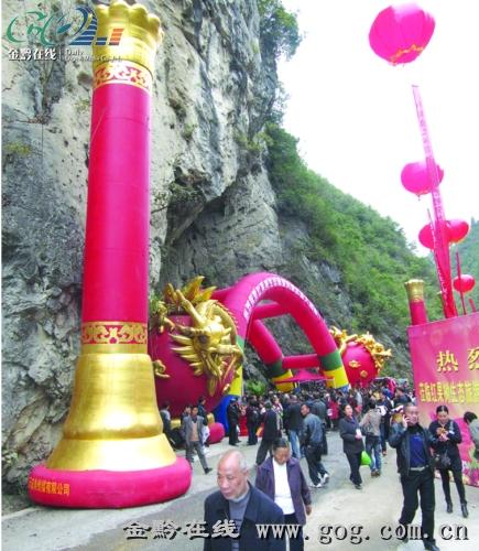 自然生态旅游的报春花 绥阳县红果树 龙桥 生态旅游风景区