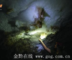 中法葡瑞四国专家 20天探秘双河洞