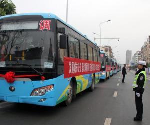 绥阳县首批公交车正式投入使用