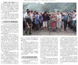 绥阳石狮子被盗案一审宣判 盗窃文物团伙5名成员领刑