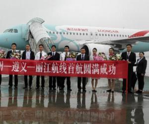 杭州=遵义=丽江、海口=北海=遵义航线航班正式开通