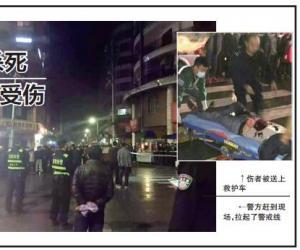 网传:绥阳县城有人当街被杀死 真相:两男子发生纠纷1人受伤